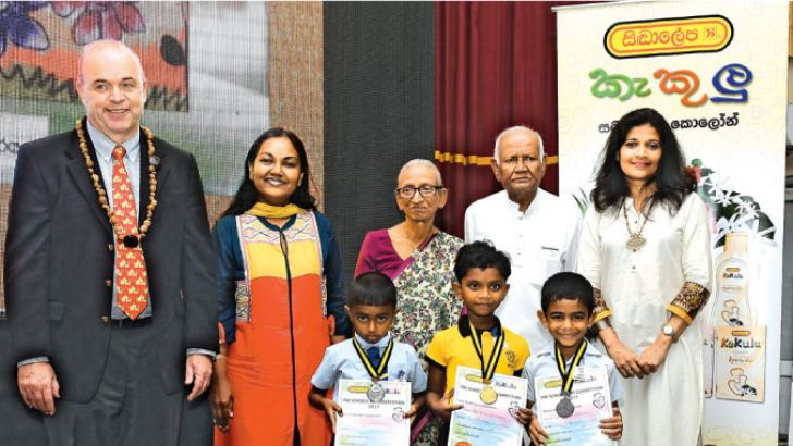 - The winners share a moment of victory with the sponsors Fragrance Oil Far East Managing Director, Doug Aliston, Media Partner Neth FM GM, Shama Zaheer,  Dr. and  Hettigoda of Siddhalepa Group and Banking Partner, Manager HNB, Kollupitiya Branch, Dilanka de Silva