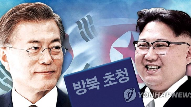 South Korean President Moon Jae-in and North Korean Leader Kim Jong Un.