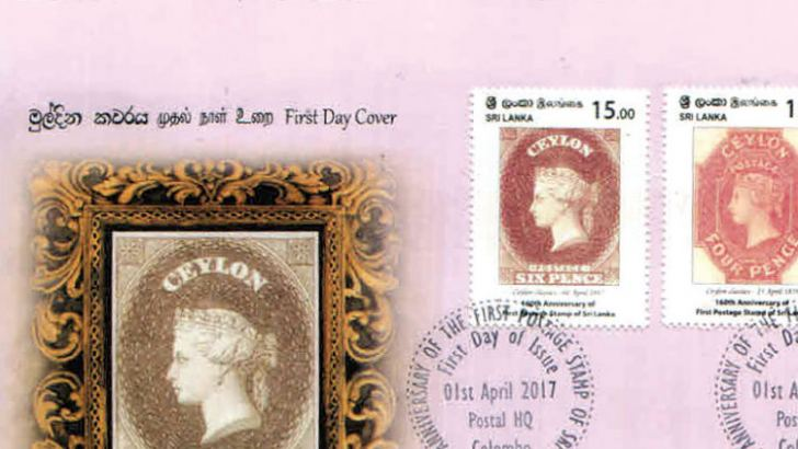 The first stamp of Ceylon was printed by Perkins Bacon and Com Who had printed the world's first postage stamp. A total of 60000 postage stamp was printed in the form of 250 stamps per sheet. This stamp was printed in light brown and purple on a special type paper light blue in colour. Bearing star-shaped watermark and this stamp dispatched to Ceylon in December 1855