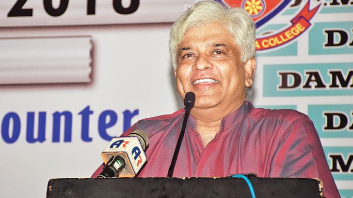Petroleum Resources Development Minister Arjuna Ranatunga addressing the gathering.