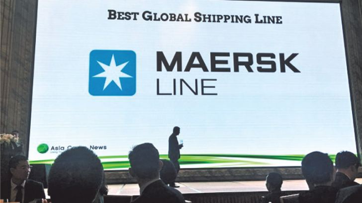Maersk Line bring announced as the Best Global Shipping Line at the 2018 Asian Freight, Logistics & Supply Chain ('AFLAS') Awards in Shanghai, China on May 15, 2018.