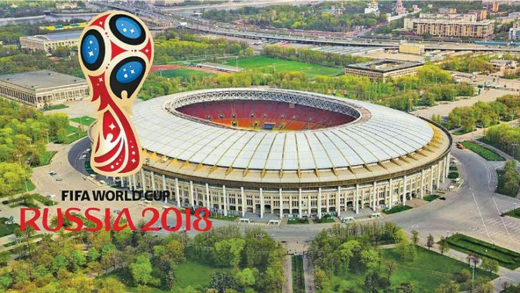 Russian 2018 World Cup venue