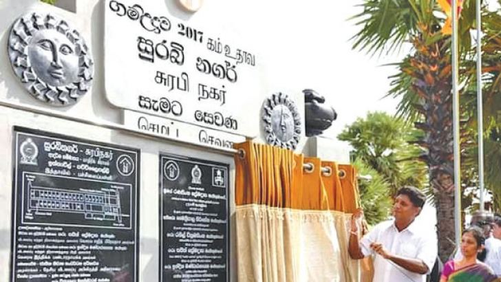 Minister Sajith Premadasa unveiling the plaque.