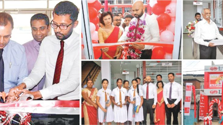 Opening of the Gold Loan VIP centre in Colombo and the Katugasthota branch.