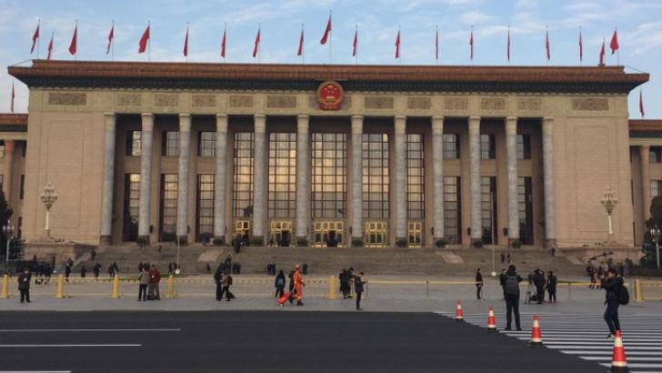 China's National People's Congress (NPC)
