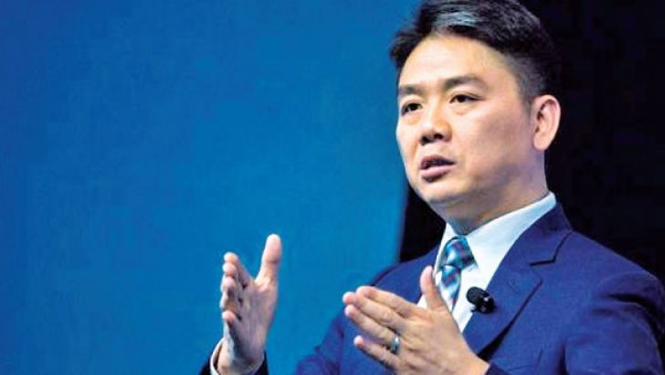 Richard Liu, founder and chief executive officer of JD.com.