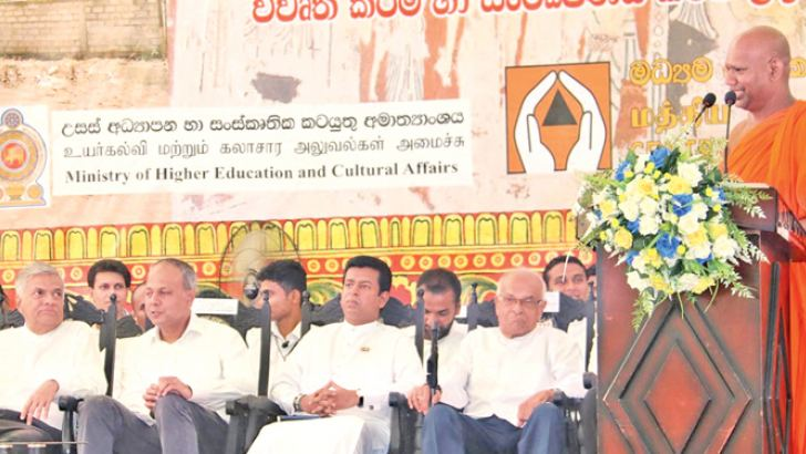 Prime Minister Ranil Wickremesinghe, Minister Sagala Ratnayaka and Deputy Minister Buddhika Pathirana at the 125th anniversary celebrations of the Maha Manthindana Pirivena in Matara, on Saturday evening.