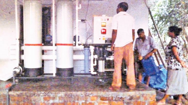 A water purification plant in Anuradhapura.