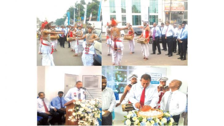 Highlights of the Yakkala branch opening.