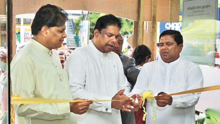 Minister of Lands and Parliamentary Reforms and Chief Government Whip  Gayantha Karunathilaka Minister of Home Affairs Vajira Abeywardena and Member of Parliament for Galle Wijepala Hettiarachchi opens the Unawatuna Branch.