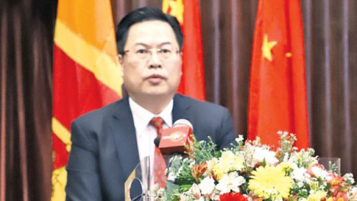 Chinese Ambassador Cheng Xueyuan at the event