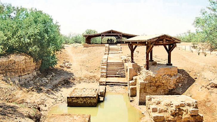 The remnants of a Byzantine chapel built on the Jordan River, on the site where Jesus is said to have been baptized.