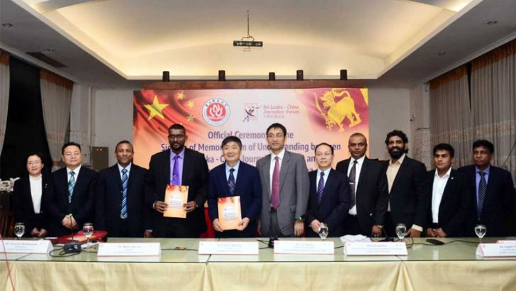 Representatives from the Sri Lanka China Journalists' Forum (SLCJF) and Chongqing Normal University (CNU) in China during the event held in Colombo