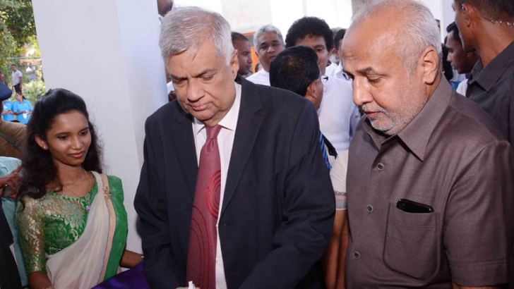 Prime Minister Ranil Wickremesinghe opening the Sabaragamuwa University Medical Faculty at Kuruvita.