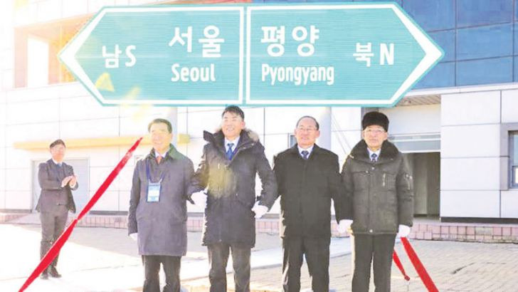 South and North Korean officials unveil the sign of Seoul to Pyeongyang during a groundbreaking ceremony for the reconnection of railways and roads at the Panmun Station in Kaesong, North Korea, on December 26, 2018. - The Straits Times