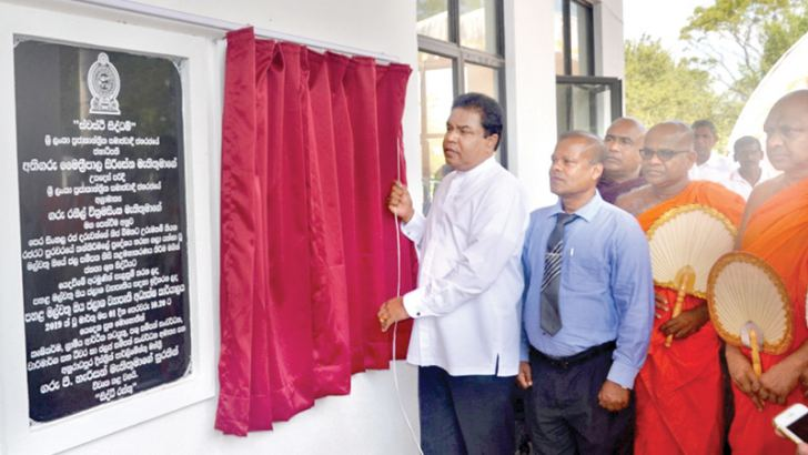 Minister P. Harrison opens the Lower Malwathu Oya Multipurpose Reservoir project management office.