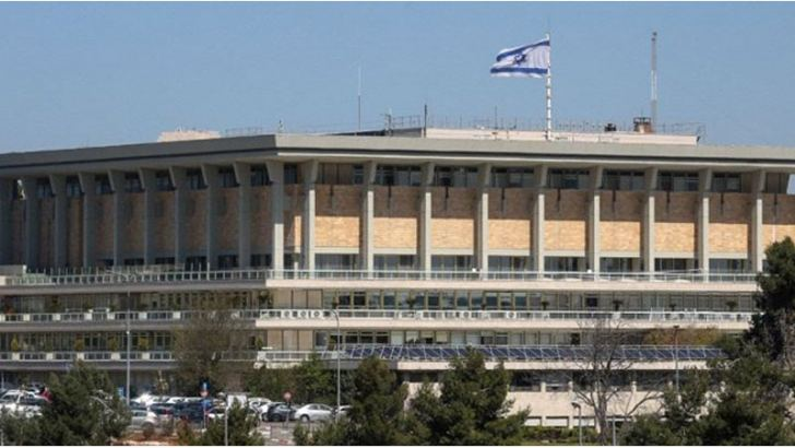 The Israel Parliament - The Knesset.