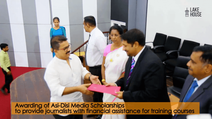 asidisi media scholarships