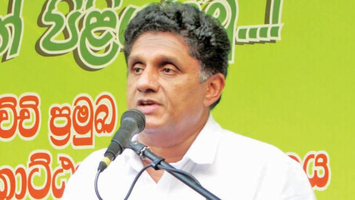 Former Opposition Leader Sajith Premadasa addressing the meeting.