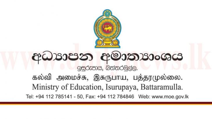 Enrolling students for intermediate classes suspended