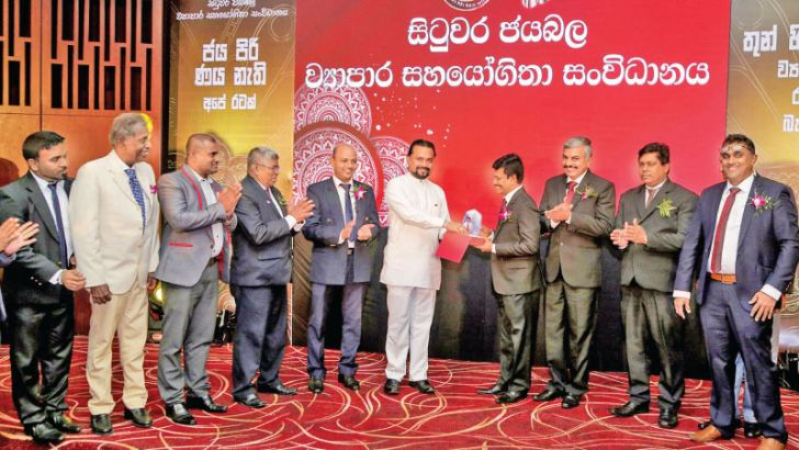 Minister presented with a the 'Situwara Jayabala Proposal for Business Update 2020' at the event