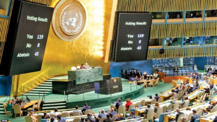 United Nations General Assembly sessions