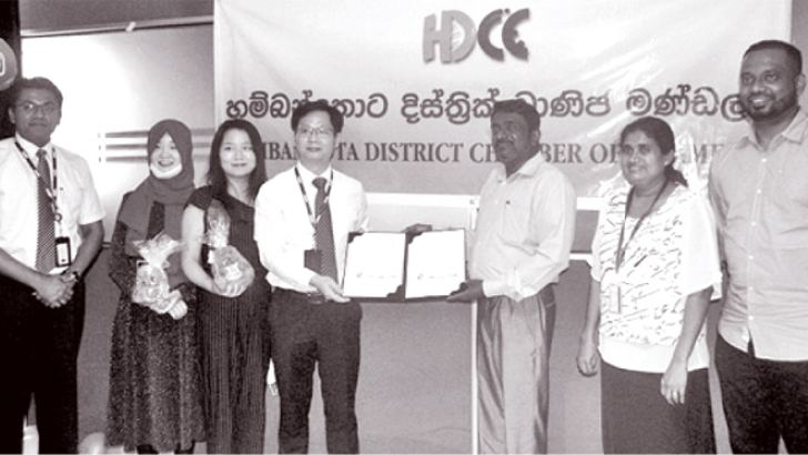 Jeevan Premasara General Manager HR- HIPG, Ma Lijuan- Chinese Teacher, Yi Yingz iChinese Teacher, Yongzhuang Li- General Manager PSP- HIPG, Tiler Nadugala- Director General and Past President HDCC, Sudammika Wickramanayake Manager Operations HDCC, Ajith Liyanage Manager Partnership and Tourism