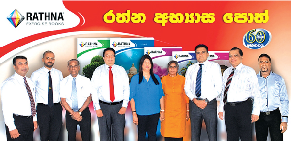 The senior management of Rathna Book Publishers with proprietors of leading book publishing and selling companies in Sri Lanka.