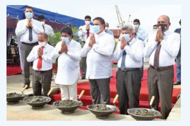 Ministers, Ministry Secretaries and SLPA officials lay the foundation stone for CFS.