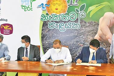 The signing of the MoU by all parties.