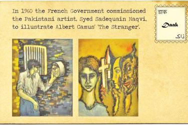 A postcard published this year, revisiting the 1960s when the French government commissioned a Pakistani artist to illustrate Camus' The Stranger (Courtesy of Daak Vaak)