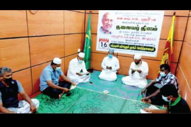 The participants reciting prayers. Picture by A.B.Abdul Gafoor, Ampara District Group Corr.