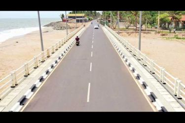 The 32 km long road is being widened under two lanes.