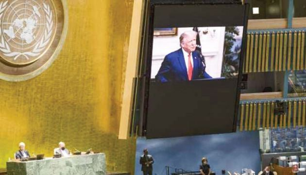 US President Donald Trump (on screen), addresses the General Assembly's seventy-fifth session on September 22. But Trump was missing in action (MIA) during the 75th commemorative meeting on September 21.