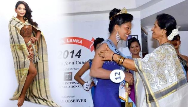 Being crowned as Ms Sri Lanka Sunday Observer 2014
