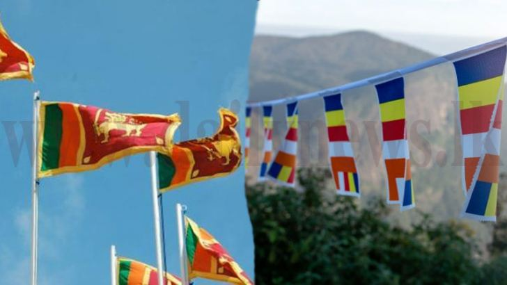 President bans import of national, Buddhist flags