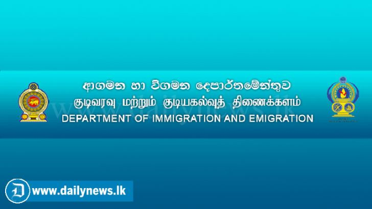 Department of Immigration and Emigrations services temporarily suspended