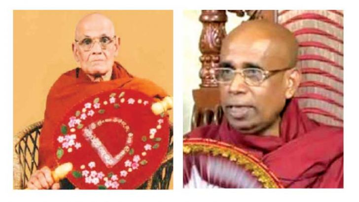 Most Ven. Napana Pemasiri Thera-Most Ven. Ganthune Assaji Thera