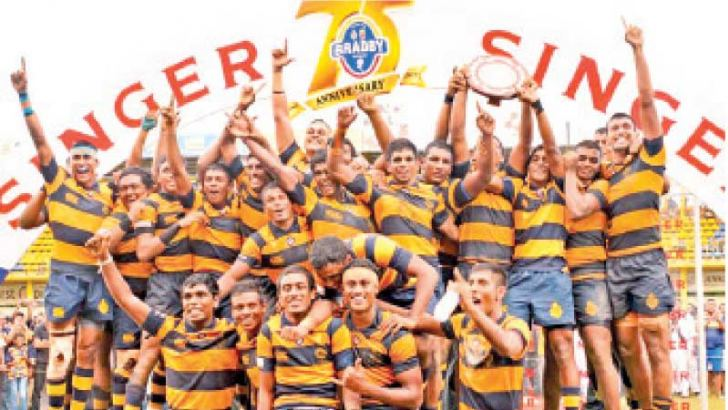 Royal won the 75th Bradby Shield in 2019 at the Royal Sports Complex