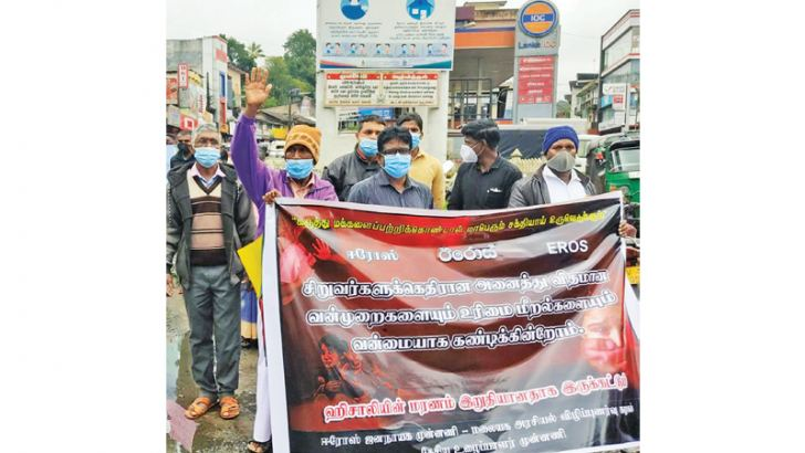 EROS Democratic Front National Organizer Jeevan Rajendran and other activists participating in a protest march in Hatton on Saturday.