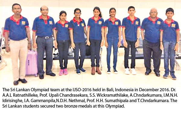 Bank of Ceylon joins hands with IJSo | Daily News